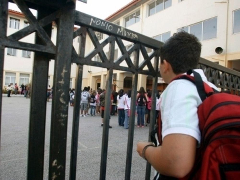 Πρόταση για ολοήμερα σχολεία