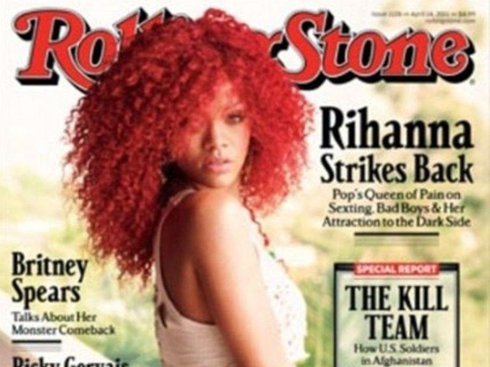 Η Rihanna ροκάρει