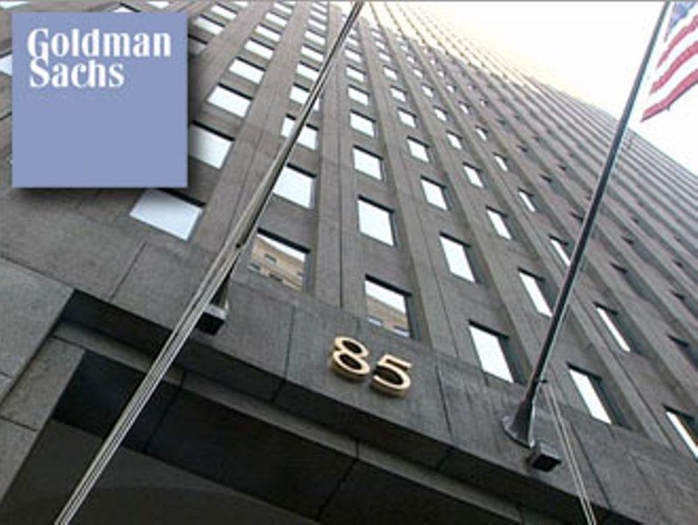Προτάσεις από Goldman Sachs