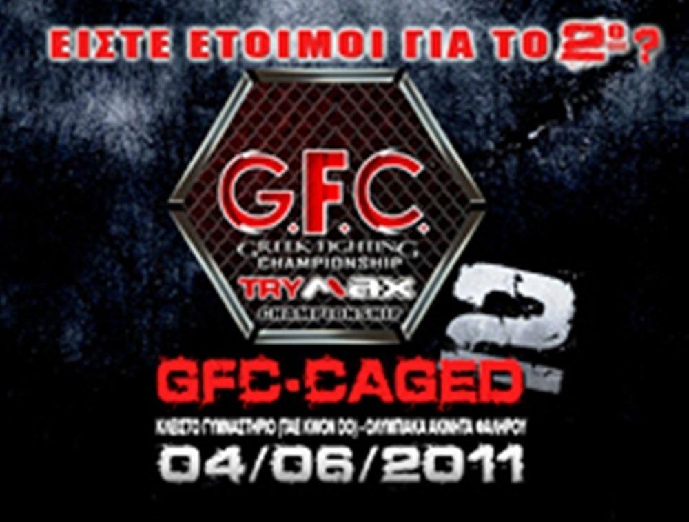 Στις 4 Ιουνίου το GFC 2