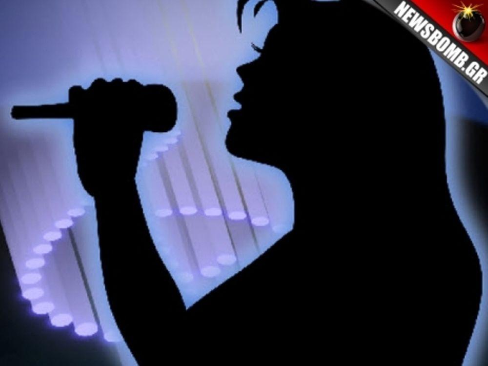 Tραγουδίστρια στο κύκλωμα;