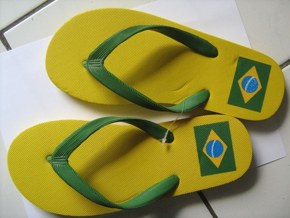 Βραζιλιάνικη λάμψη