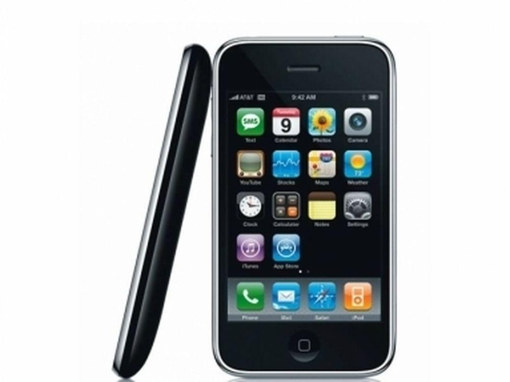 iPhone για τους χαμηλόμισθους