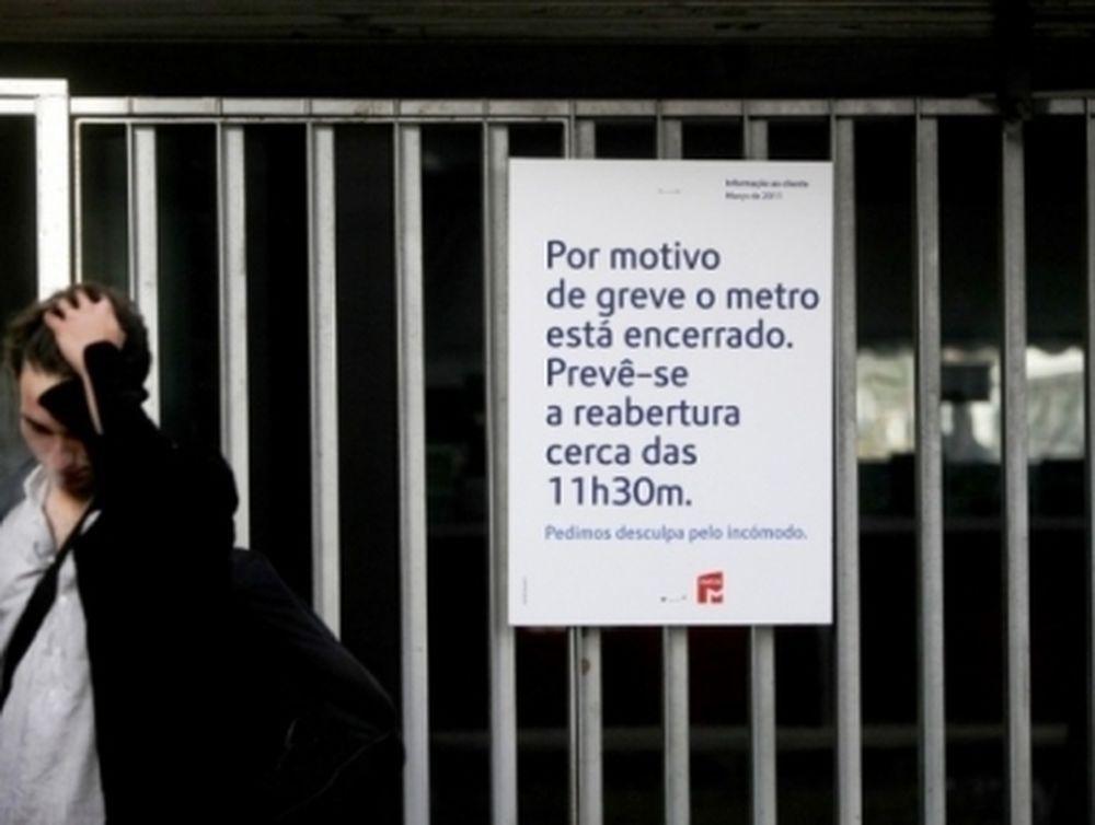 Γενική απεργία στην Πορτογαλία