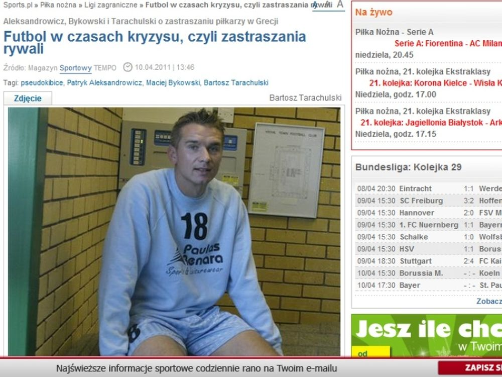 Πολωνικά πυρά στην Football League