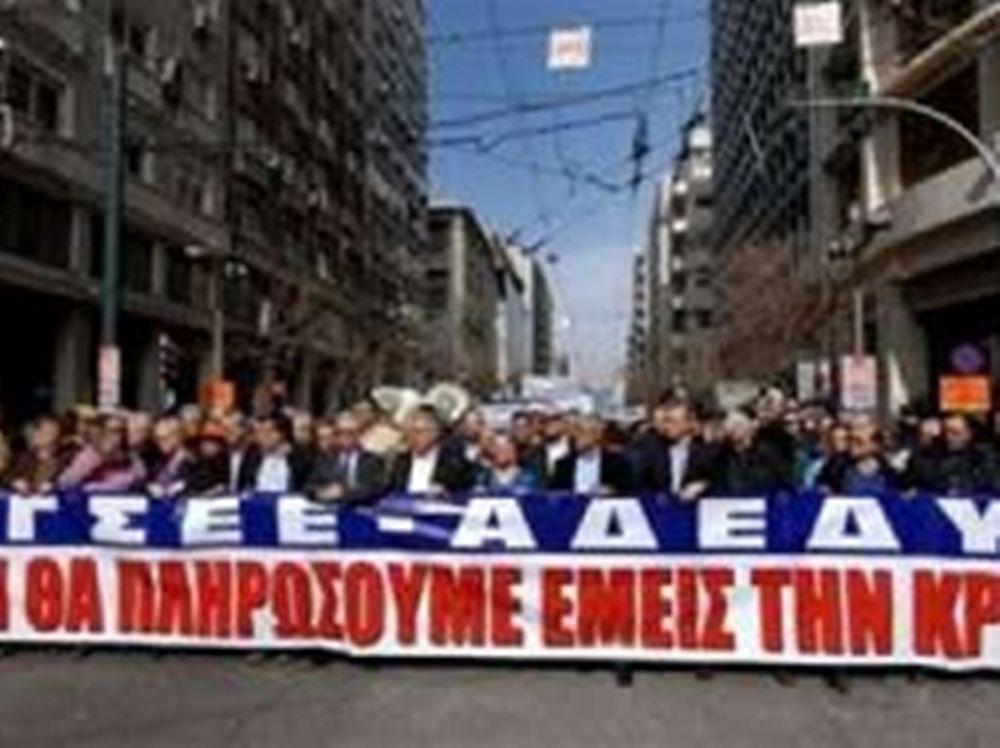 Γενική απεργία στις 11 Μαΐου