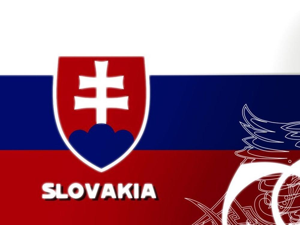 Πρωτάθλημα Σλοβακίας