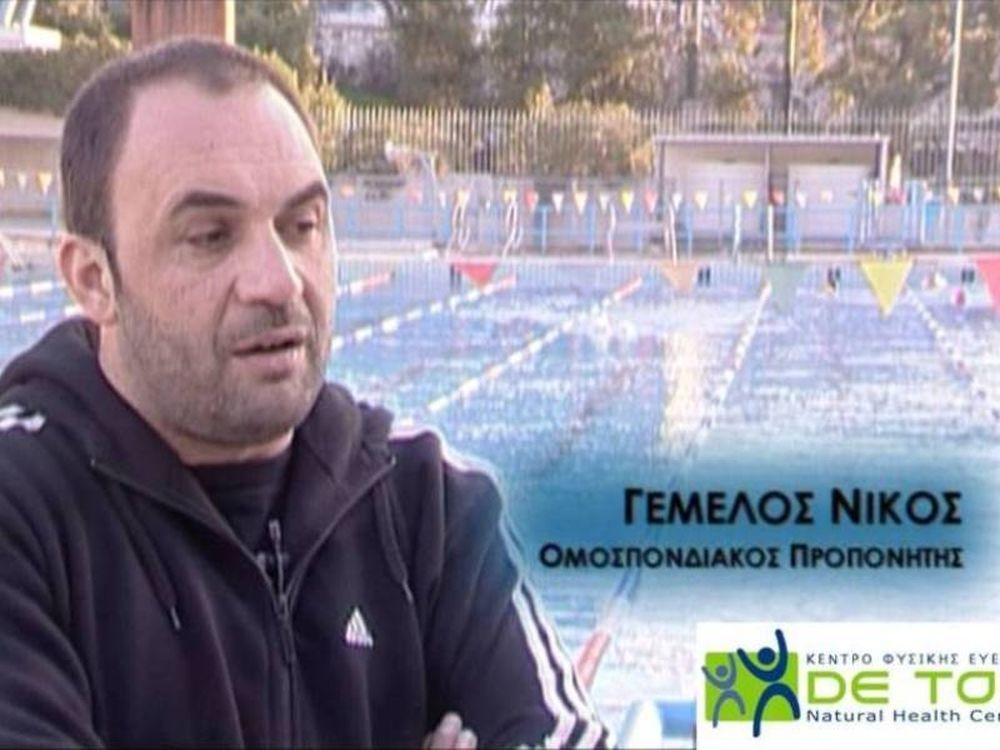 Ανησυχία και στους κολυμβητές