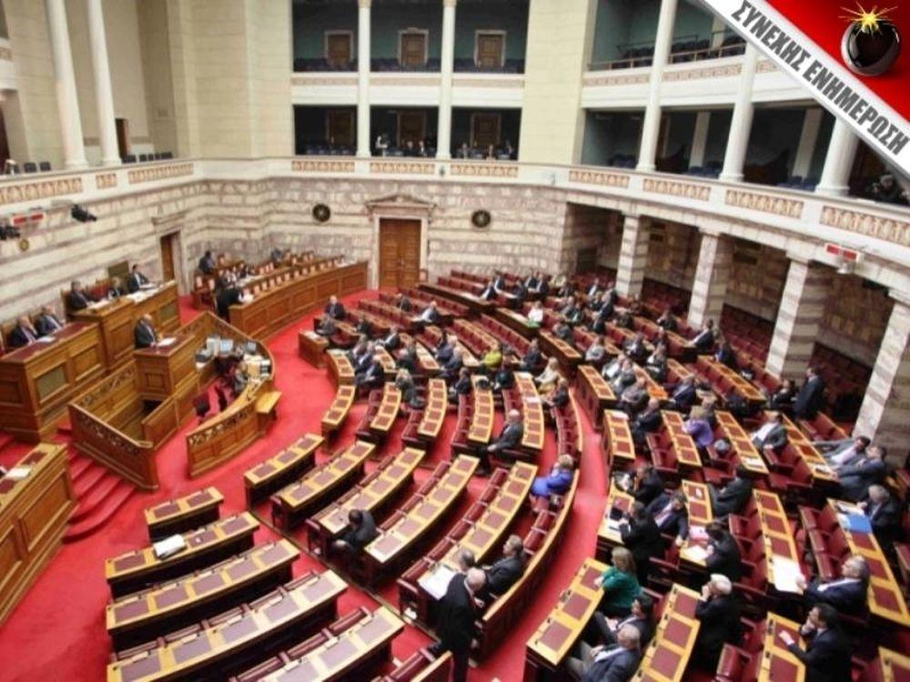 Ενώπιον της Βουλής ο Άκης