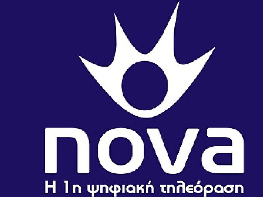 Η Nova στο φάιναλ-φορ