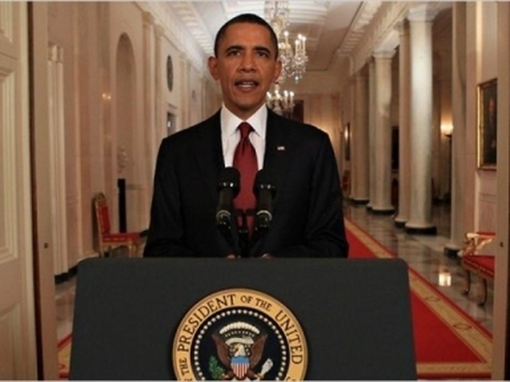 «Δικαίωση» της πολιτικής Ομπάμα