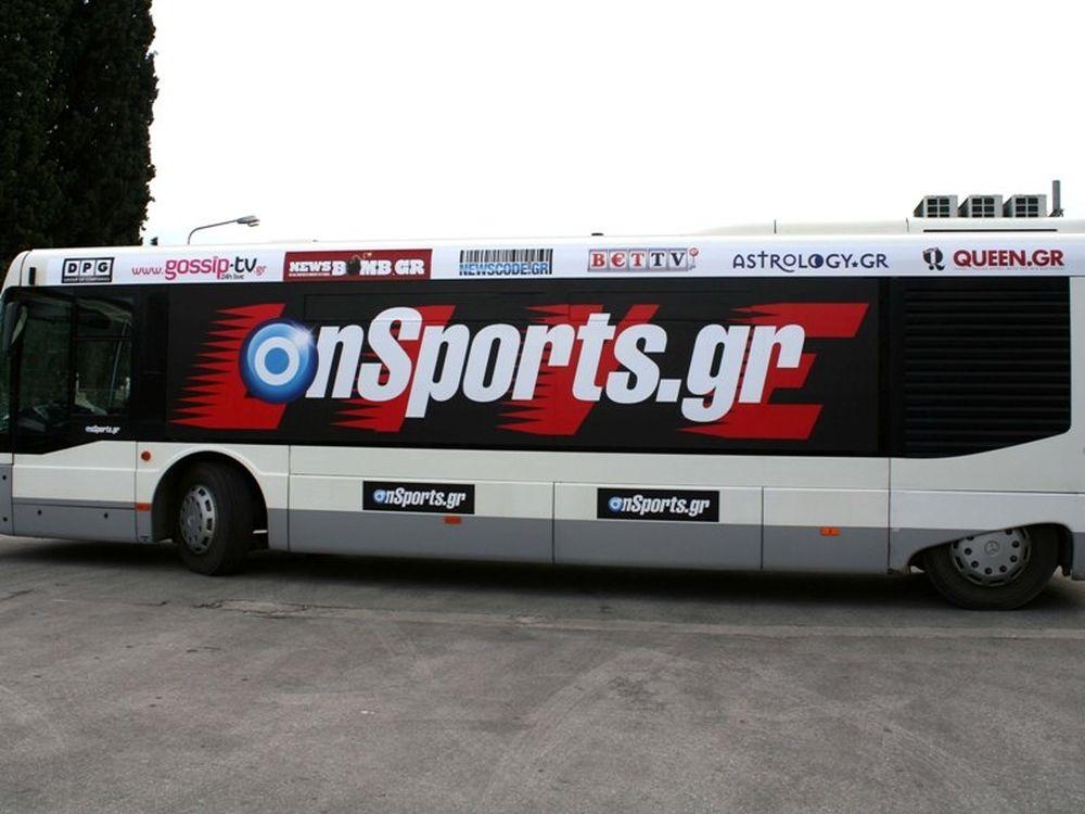 Onsports live στη Βαρκελώνη