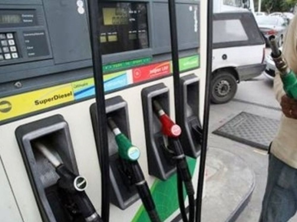 Πλαφόν στα καύσιμα