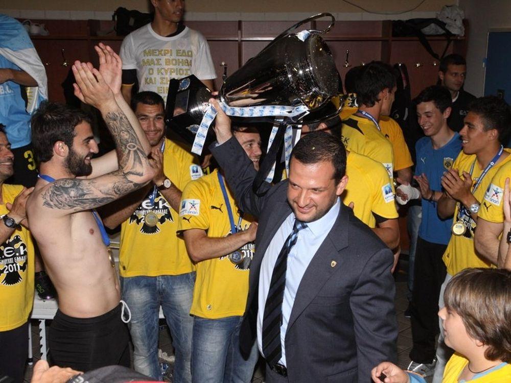 Μίνι πάρτι για το Κύπελλο
