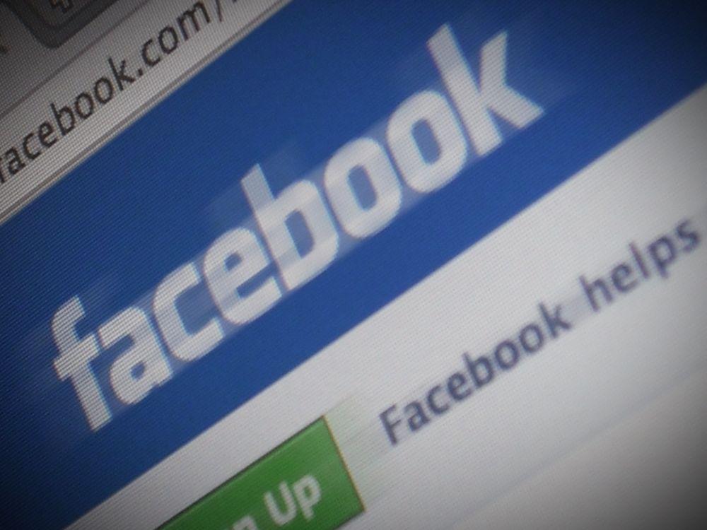 Κούπα και στο Facebook!