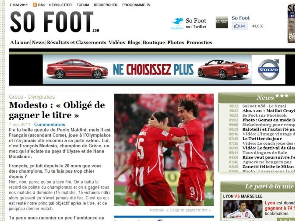 «Εξαιρετική η νίκη επί της ΑΕΚ»