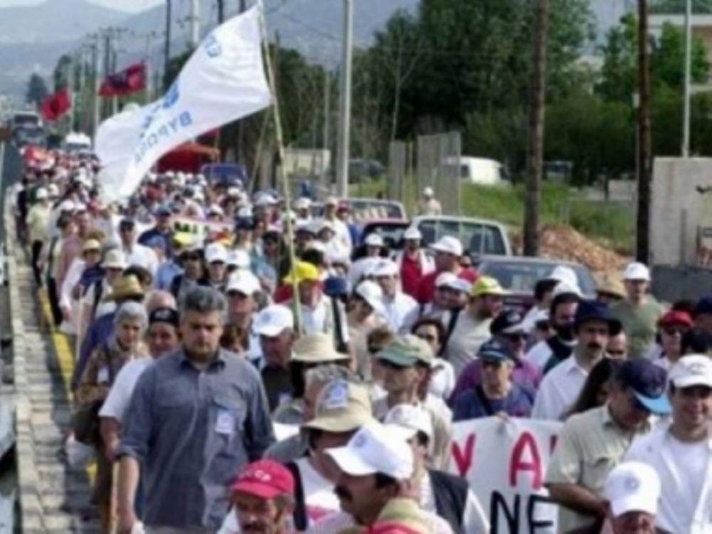 Μαραθώνια Πορεία Ειρήνης