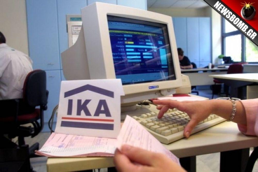 Διευθύντρια του ΙΚΑ έκρυβε χρέη