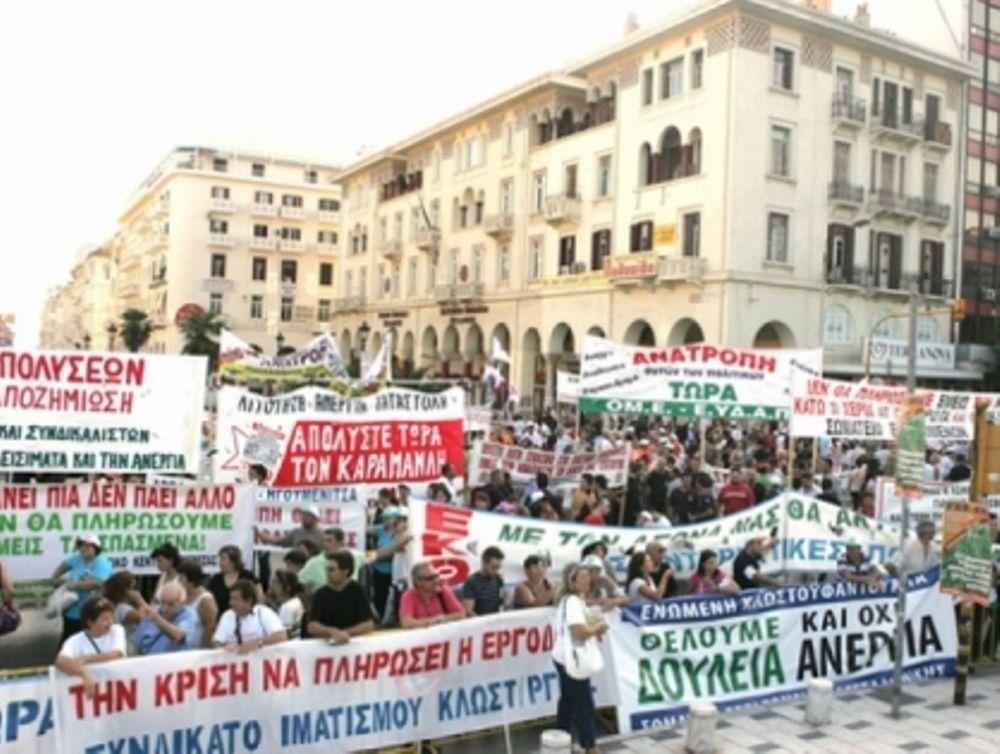 Απεργία ΓΣΕΕ-ΑΔΕΔΥ