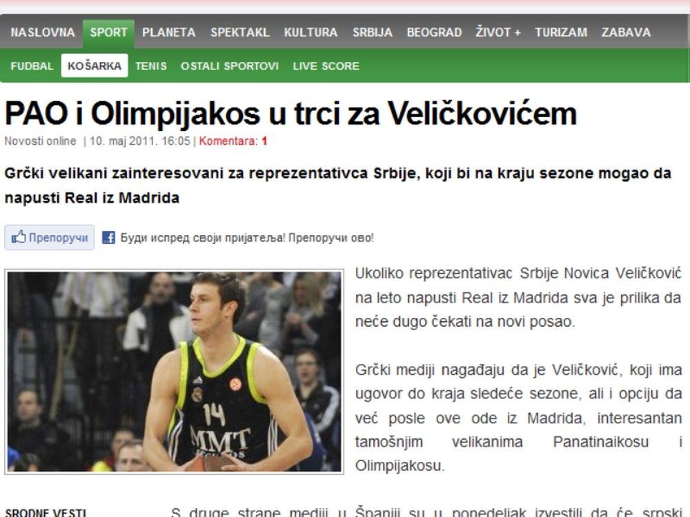Νέα σενάρια για Βελίτσκοβιτς