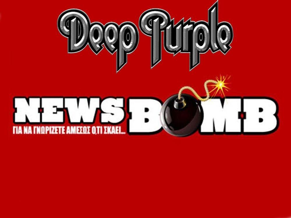 Με το newsbomb στους Deep Purple