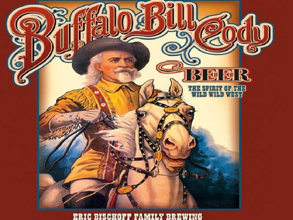Μπύρα… Bischoff