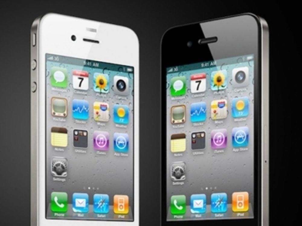 Κυκλοφόρησε το iphone 4 white