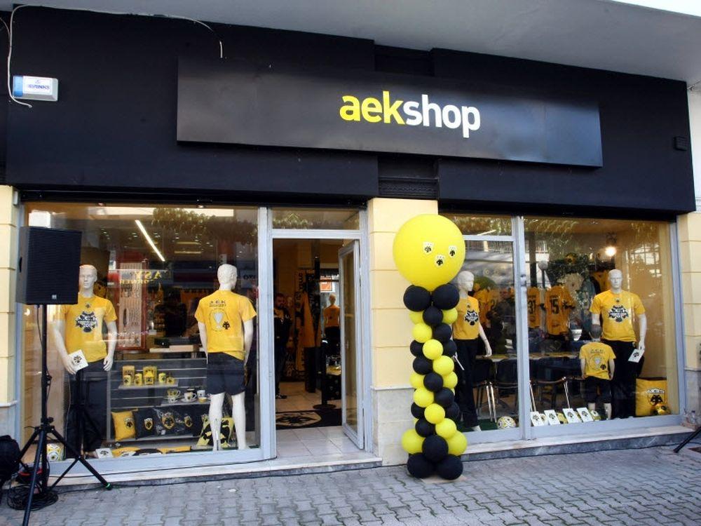 Αποθέωση στο νέο AEKShop (ph)
