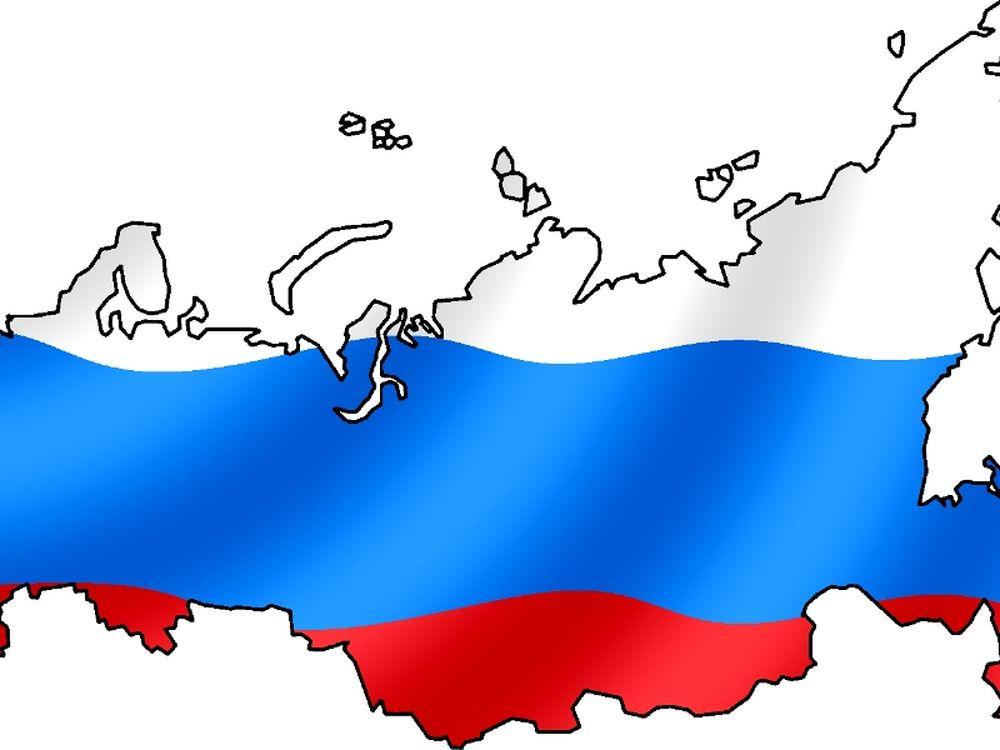 Αρχή στο Κύπελλο Ρωσίας
