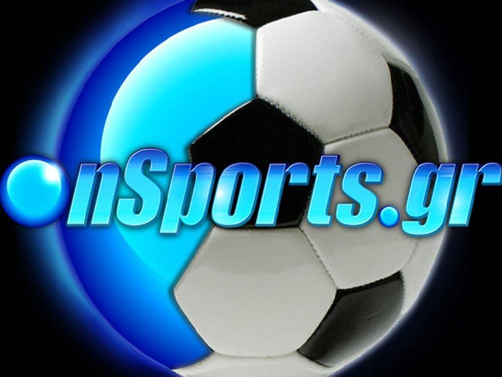 Ολυμπιακός Λ.-Δόξα Αδένδρου 1-0