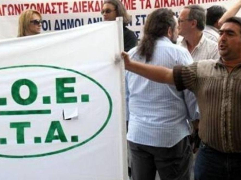 Θεσσαλονίκη - Πορεία εργαζομένων