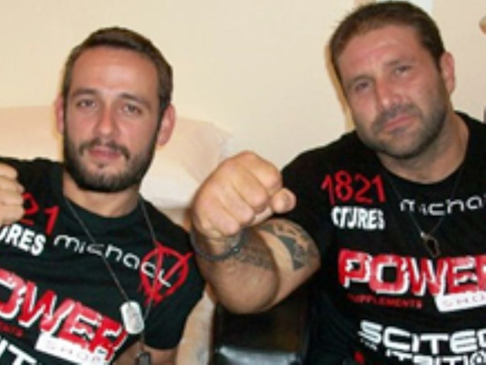 Το UFC στην Αθήνα