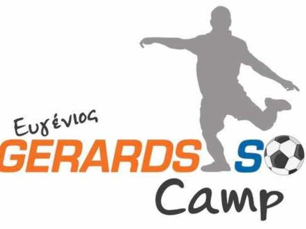 «Γκέραρντ Soccer Camp 2011»