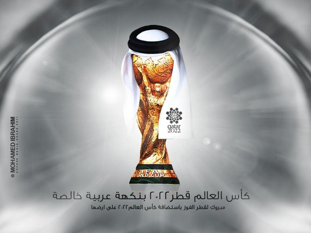 Η απάντηση του Κατάρ!