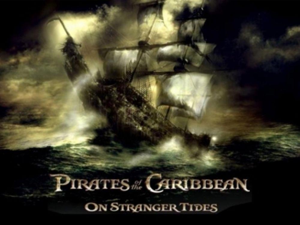 Σάρωσαν οι Πειρατές!