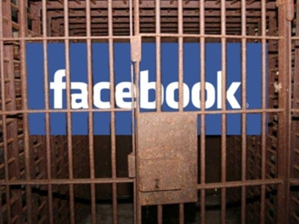 Φονική ενέδρα μέσω Facebook