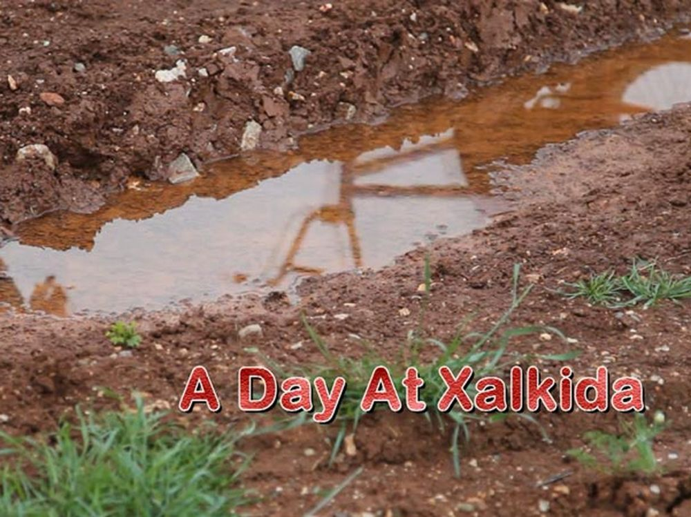 Μια μέρα στην Χαλκίδα