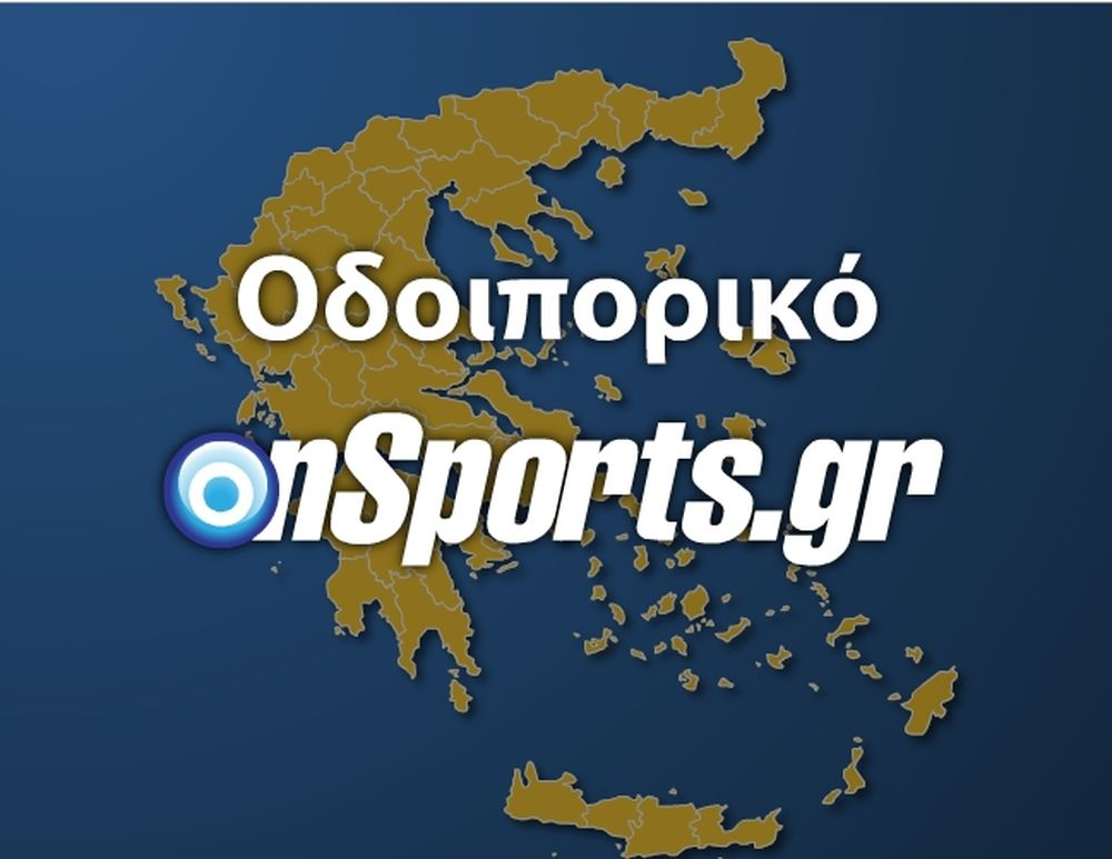 To Οnsports... ταξιδεύει!