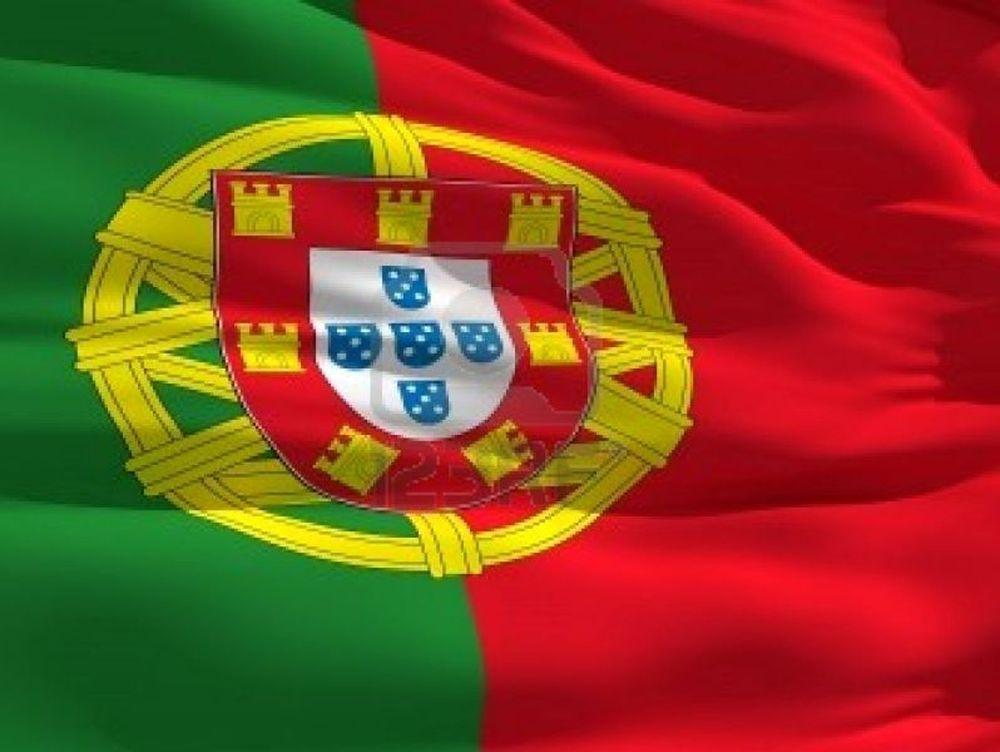 Πρωτάθλημα Πορτογαλίας