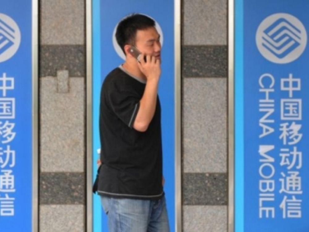 Ρεκόρ κινητών τηλεφώνων