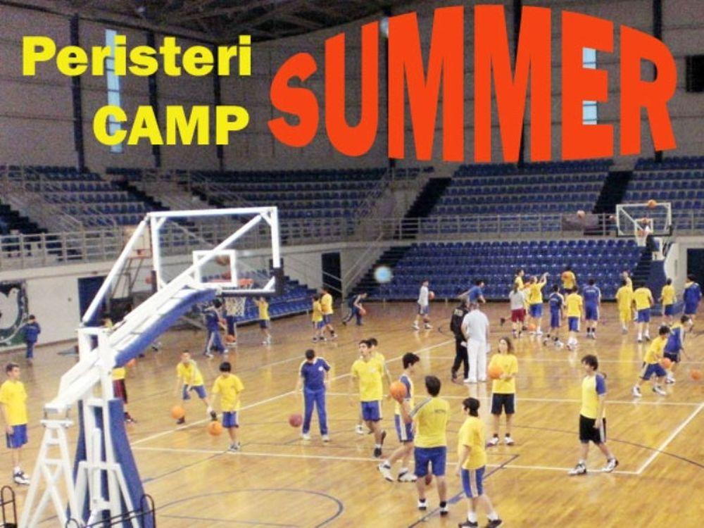 Περιστέρι Summer Camp!