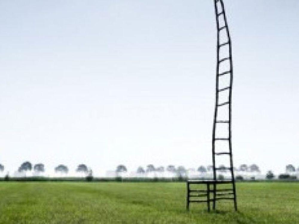 Καρέκλα Διεθνούς Αμνηστείας