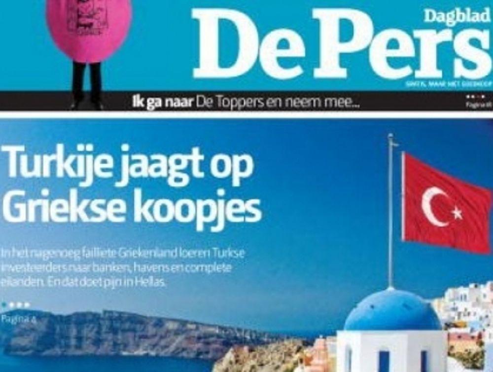 Προκαλούν οι Ολλανδοί