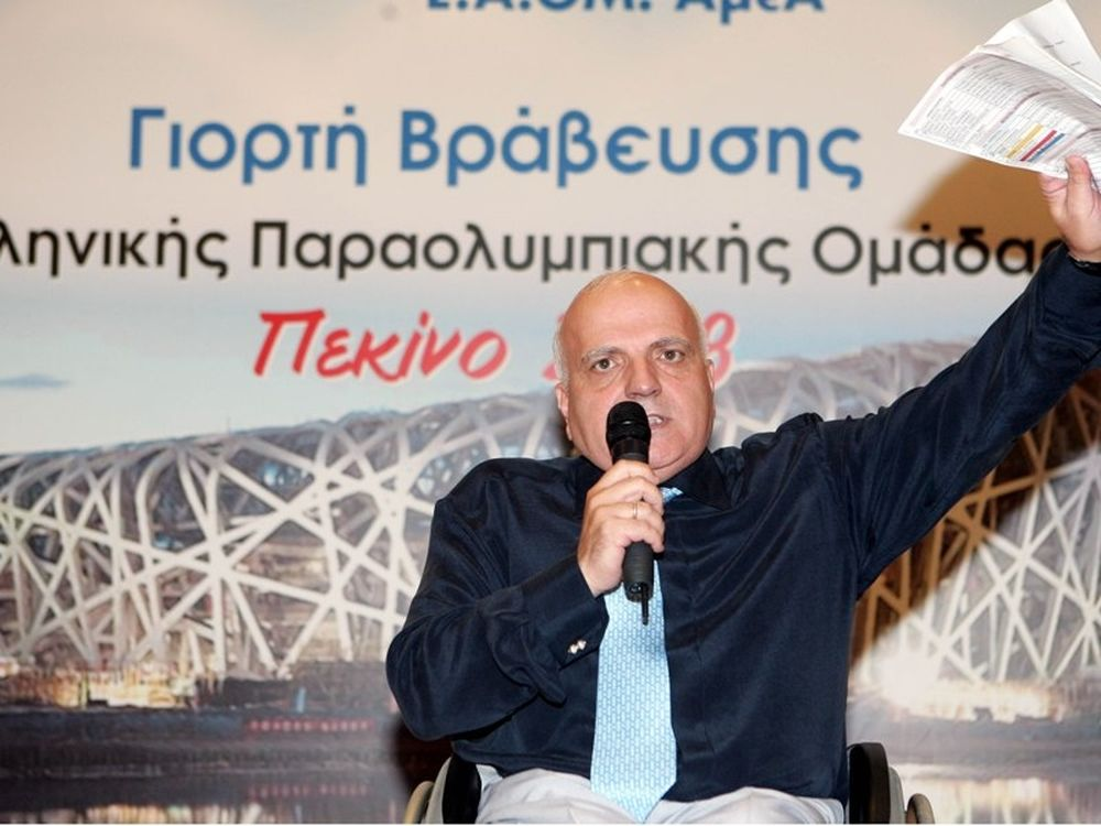 Αρχηγός ο Φουντουλάκης