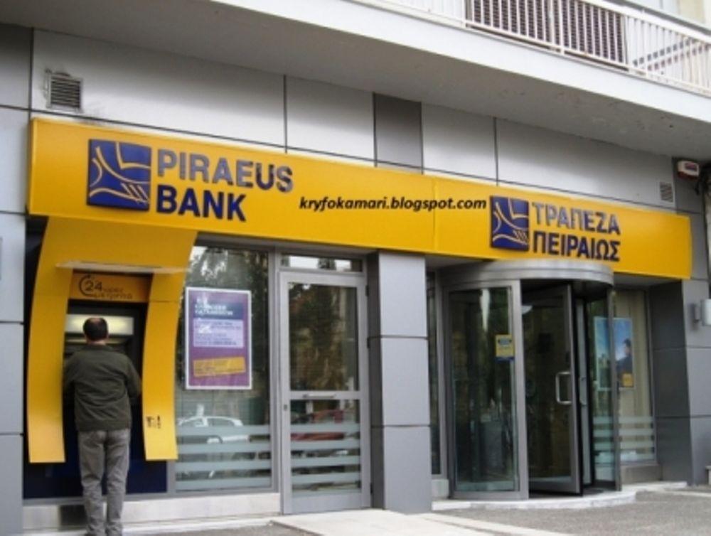 Κέρδη για την Τράπεζα Πειραιώς