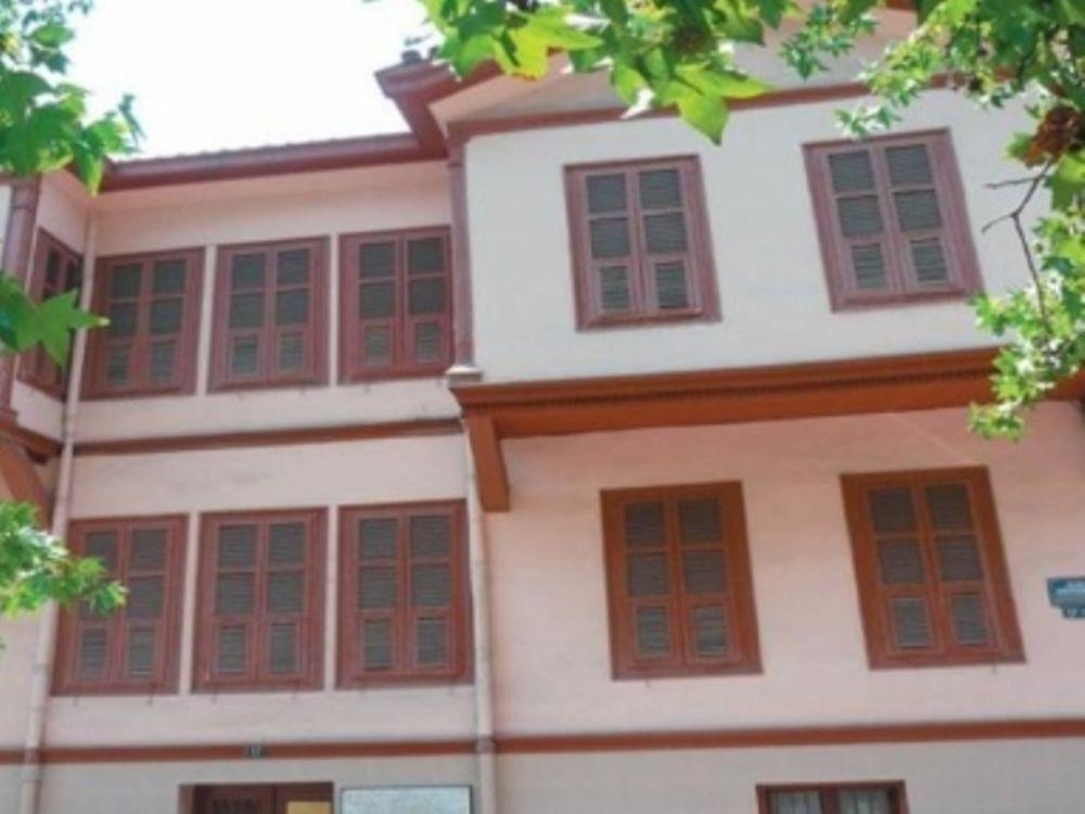 Μνημείο το σπίτι του Κεμάλ