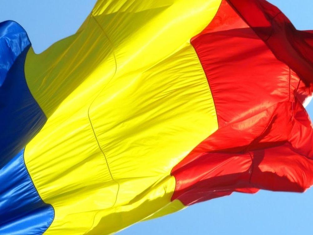 Τα βραβεία των Ρουμάνων