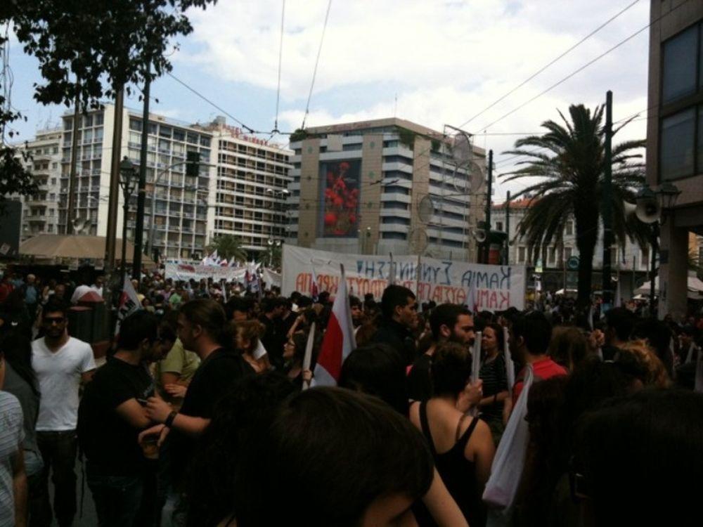 Νέα διαδήλωση στο κέντρο