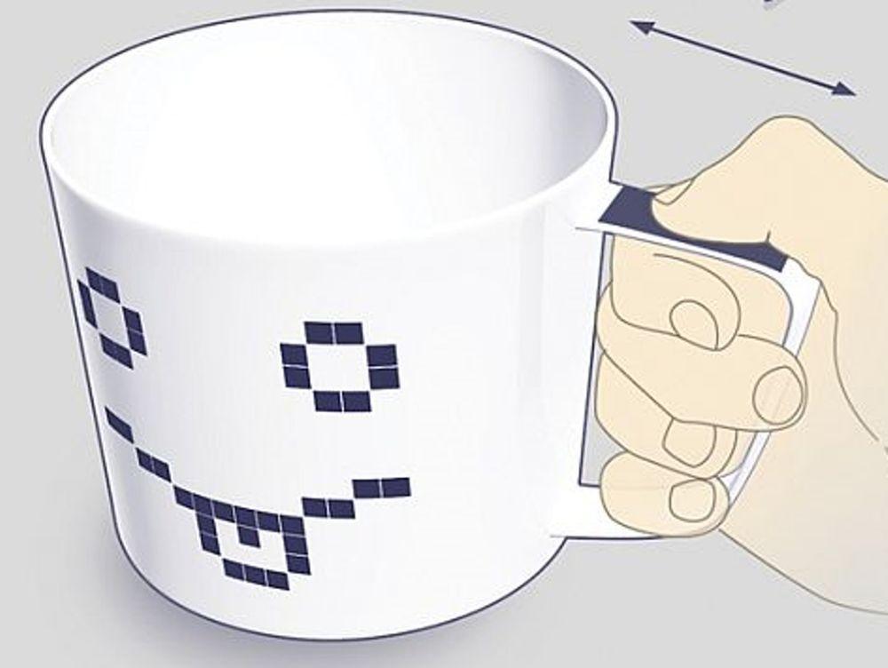 Καφές on line