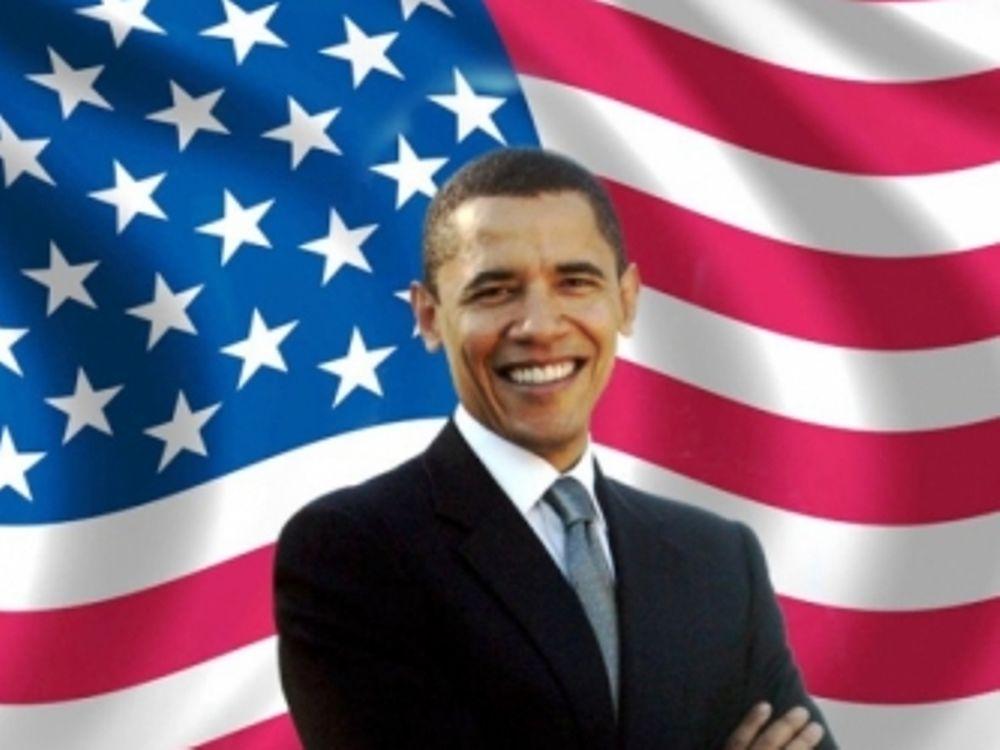 Σχέδιο «Μάρσαλ» από Ομπάμα